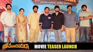 Brochevarevarura Teaser Launch Event | Sri Vishnu | Nivetha Thomas | Priyadarshi | Filmylooks