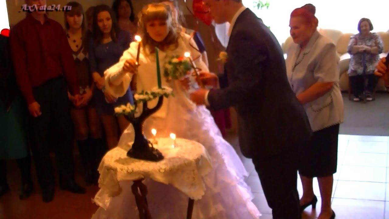 Фото зажжения семейного очага на свадьбе