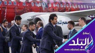 صدى البلد | لحظة وصول منتخب مصر إلى روسيا استعدادا للمونديال