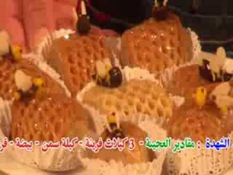 حصة حلويات كريمة / مقروط الشهدة