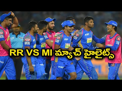 IPL 2018 : RR VS MI Match Highlights | Oneindia Telugu