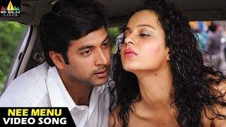 Download Rakshakudu Songs | Nee Menu Video Song | Jayam Ravi, Kangana Ranaut | Sri Balaji Video 3Gp Mp4