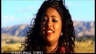 Eyerusalem Amdea - Tswet Fekeri - (Official Music Video) - New Ethiopian Music 2015