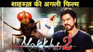 download lagu Shahrukh Khan करेंगे Makkhi के Art Director के साथ gratis