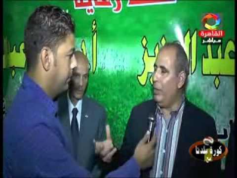 كورة بلدنا ترصد فعاليات قرعة بطولة دوري مراكز الشباب بالشرقية - أحمد النبراوي