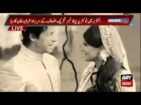 Ary News Headlines 7 November 2015   - Social Media Ranking For Month of Oct 2015 By Syed Reza Meh