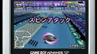 F Zero Climax JPN Trailer