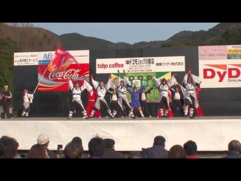 2011九中よさこいキャラバン隊 ~川棚温泉 舞龍祭2011
