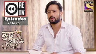 Weekly Reliv | Kuch Rang Pyar Ke Aise Bhi | 30th Oct to 3rd Nov 2017 | Episode 23 to 26