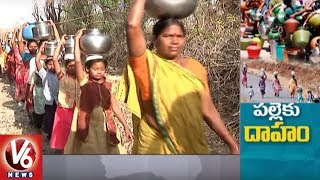 Special Report On Dip In Groundwater Levels In Telangana Villages