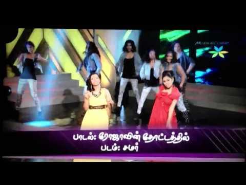 Rajaavin thottathil song Suthasini and Priya Osthi