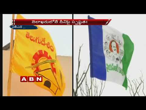 AP Govt to appoint Sarpanches as Person In-Charge of gram panchayats