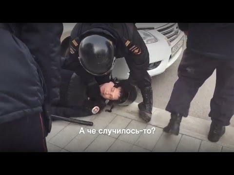 Митинг против коррупции в Москве. 26 марта 2017