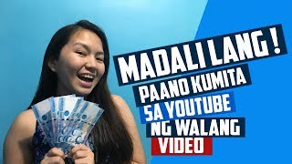 Paano kumita sa youtube ng walang video - 2019 Kumita ako ng $100 SOBRANG DALI LANG!
