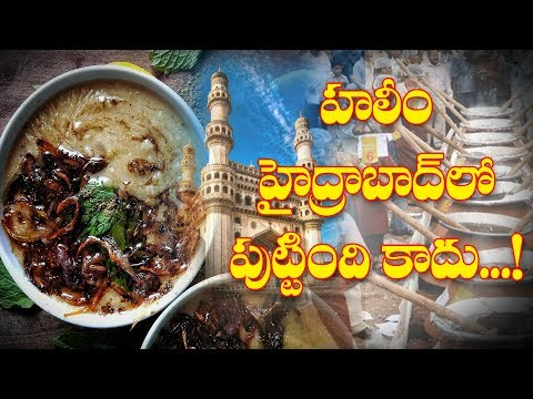 Facts About Origin and Making of HALEEM | Y5tv Telangana |