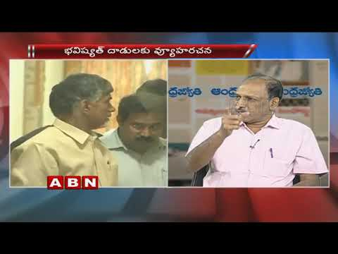 Discussion on IT Plans to Conduct Raids on Political leaders in AP | BJP Strategies | Part 1