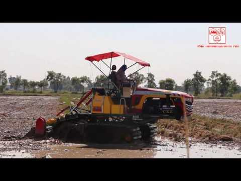 รถตีดิน KPG 15 เกษตรพัฒนา Kasetphattana Rotary Tiller model KPG 15