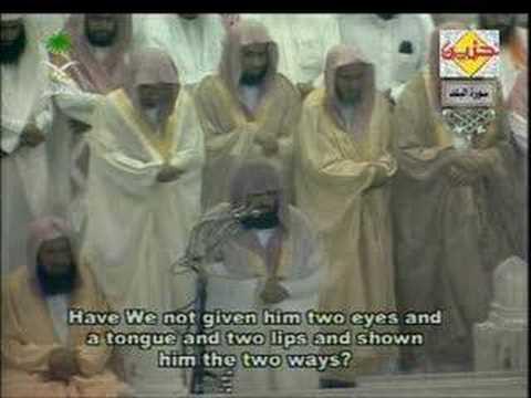 من أجمل التلاوات للشيخ عبد الرحمن السديس abd rahman soudais
