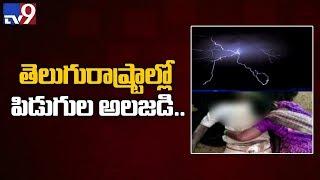 Lightning and thunderstorm kill 5 in Palamur