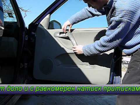 remove door panel vw polo 6N2