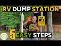 Dump Station for RV - 5 RV Dumping Station Tips for Beginners