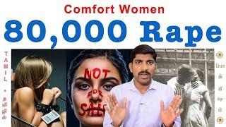 80K Slaves | Japan's Comfort Women | நான்கிங் கற்பழிப்பு | Tamil | Pokkisham | Vicky | TP