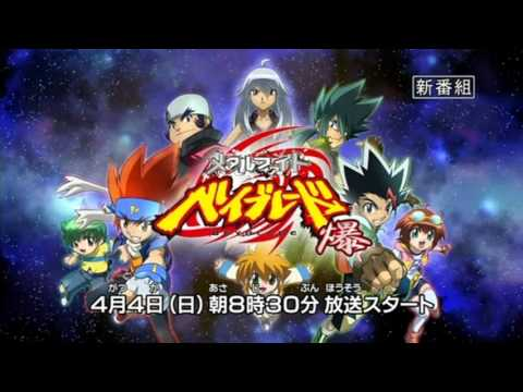 Metal Fight Beyblade Explosion  Beyblade Metal Masters Japanese Galaxy Heart Full video