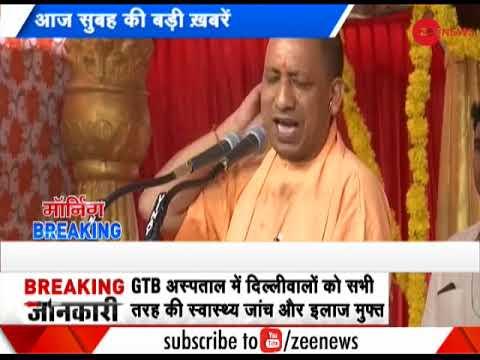 Morning Breaking: Pray Hanuman Chalisa to save yourself from monkeys, says Yogi Adityanath