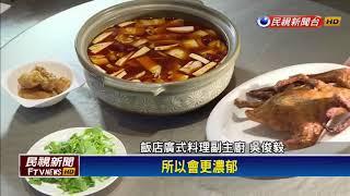 海鮮粥當主角 美食展飄台灣味-民視新聞