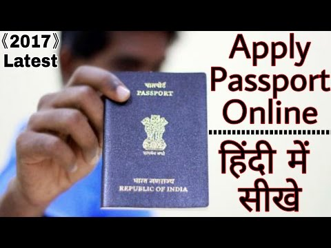 How to Apply for an Indian Passport Online Latest 2017 Method
