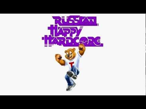 Russian Happy Hardcore - Ne Otdam / �е Отдам