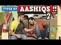 Types Of Aashiqs (Lovers) PART 2 | Hyderabadi Comedy thumbnail
