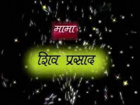 Manju Veds Rajesh P I video