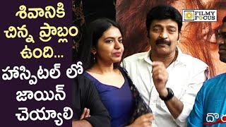 Rajasekhar Reveals his Daughter Shivani Rare Health Issue @Dorasani Celebrity Show