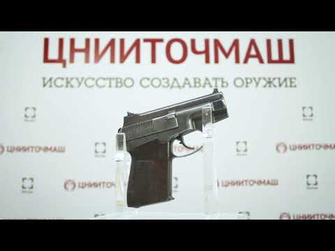 7,62-мм пистолет самозарядный специальный ПСС