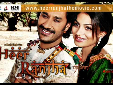 jogi jogi movie song of heer ranjha