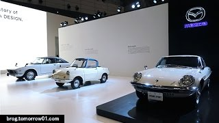 Mazda R360 Coupe,  Cosmo Sport,  Luce Rotary Coupe, RX-Vision