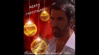 Mehmet akif alakurt friends in Greece    ΧΡΙΣΤΟΥΓΕΝΝΑ