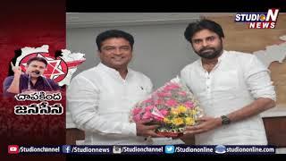 ప్రకాశం లో వేగం పుంజుకుంటున్న జనసేన   Jana Sena Gains Momentum in Prakasam Dist