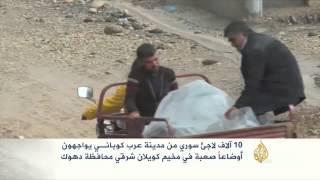 معاناة 10 آلاف لاجئ سوري من مدينة عين العرب