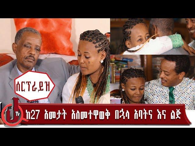 JTV Afalagi | Holiday Special Program