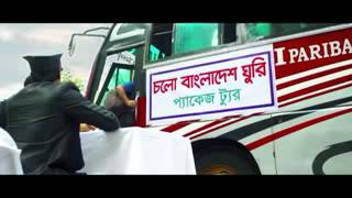 Chupi Chupi by Milon & Puja _ Full HD _ Bangla New Song _ 2016_low
