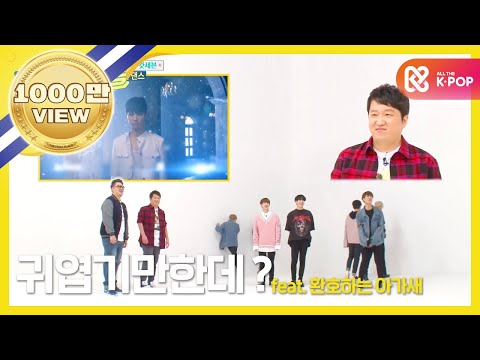 (Weekly Idol EP.294) GOT7 Random play dance FULL ver.