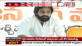 Janasena Chief Pawan Kalyan Meeting With Nellore Auto Drivers