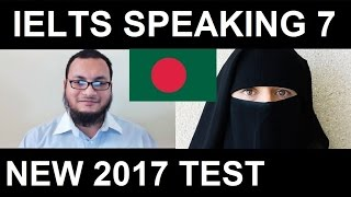 ✔ NEW 2017 IELTS Speaking Test Samples Band 7 Bangladesh SYED 8