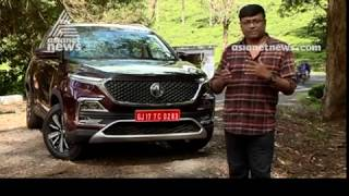 MG Hector 2019 Price in India, Mileage, Review | Smart Drive  23 June 2019