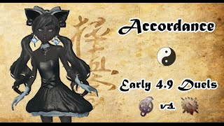 Aion 4.9 (PTS) - Accordance Early Duel Sessions (Songweaver. vs Gunner)