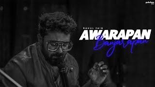 download lagu Awarapan Banjarapan  Rahul Jain  Unplugged Cover  gratis