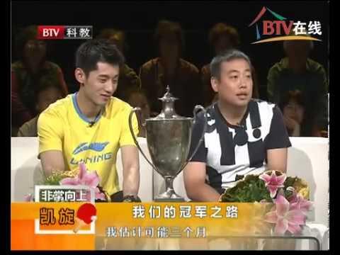 Liu Guoliang, Zhang Jike: The Road to Championship [CC]