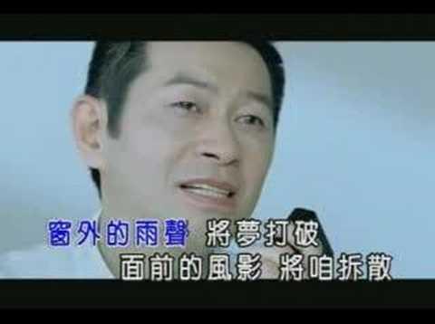心疼-蔡小虎(XIN TENG)(CAI XIAO HU)